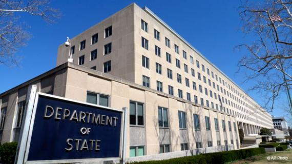 state department2