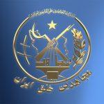 MEK-Iran.com