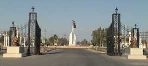Entrance to City of Ashraf, Iraq, Diyala, previous residence of MEK until 2013