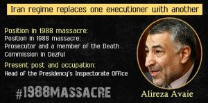 Alireza Avaei, Member of Death Committee During 1988 Massacre