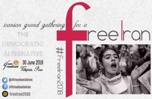 FreeIran Gathering 2018