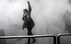 Iranian Regime's Weakness and The Right Policy