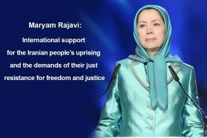 Maryam Rajavi's position on Secretary Pompeo's speech on Iran