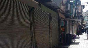 Strike in Tehran Baazar objecting Iranian regime's mismanagement.