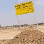 Destroying mass graves of the 1988 massacre of MEK political prisoners