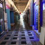 Merchants Strike to Protest Regime's Mismanagement of Economy