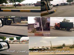 The truck drivers strike.