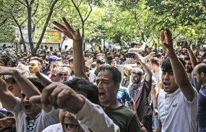 Protest in Tehran - June 2018