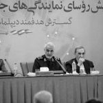 Briefing of the Iranian diplomats about the foiled terror plot in Paris.