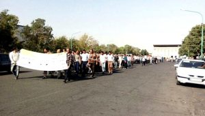 Protest by merchants in Tehran