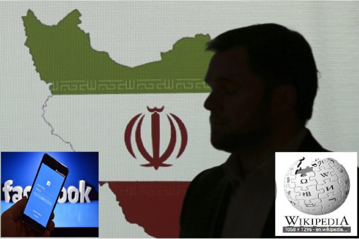 Wikipedia Abused against MEK
