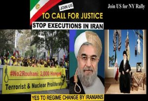 A poster expressing objection to Rouhanis visit to the UNGA