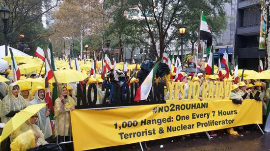 Iranians demonstration in New York against Rouhani's visit 2017