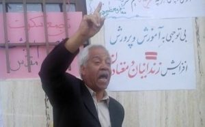 Abduction of the Teachers' union leader Hashem Khastar