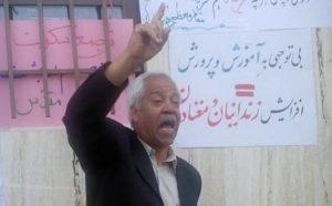 Abduction of the Teachers' union leader Hashem Khastar