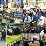 Iran protests in every sectors of the society
