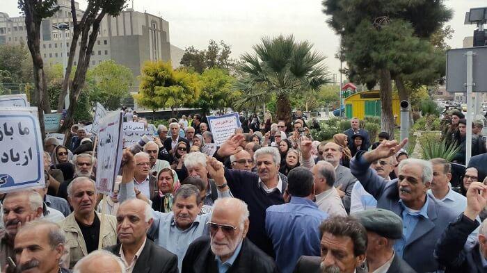Retirees' Protest in Iran