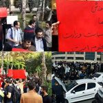 College students protest in Iran