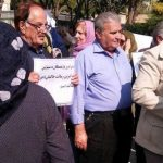 Retirees protest in Iran