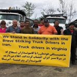 ITWF statement in support of Striking Truckers