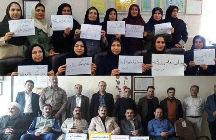 Teacher's protest in Iran