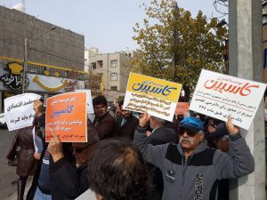 Protesters demand their money back from the IRGC related credit company.
