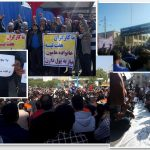 Haft-Tappeh strike continues.