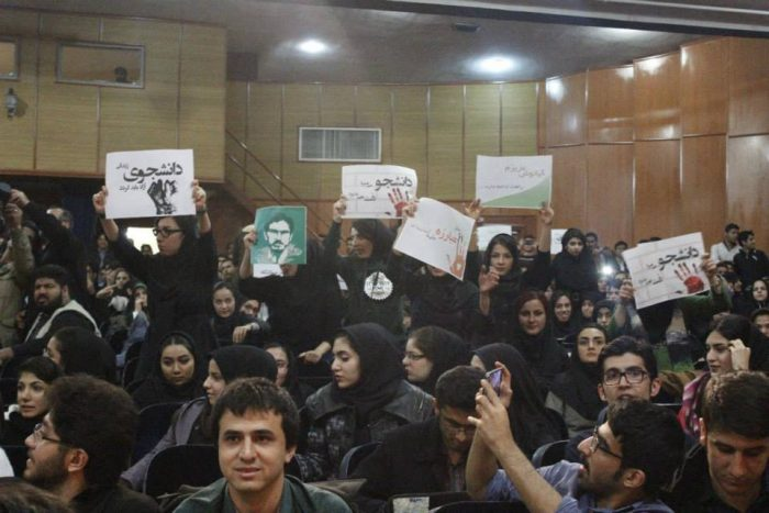 Student Day protests in Iran