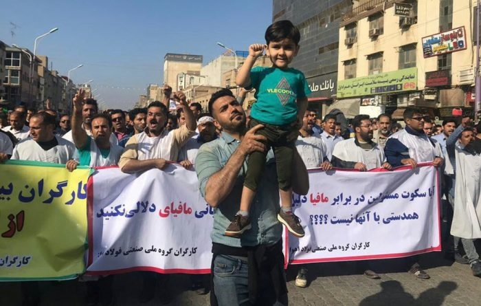 32nd day of protest by Ahvaz Workers