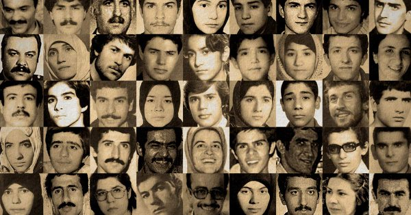 Amnesty International's report on the 1988 massacre