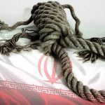 Iran HRM's Annual report on human rights in Iran