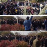 Student's day protests in various universities in Iran
