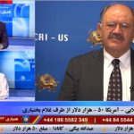 Simaye Azadi Telethon on its second day-December 1