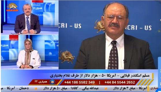 Simaye Azadi Telethon on its second day-December 1