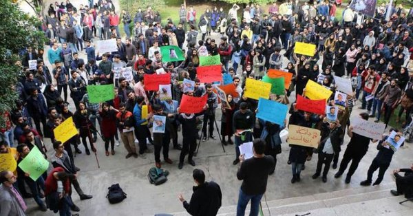 Student Day demonstration in Iran in various universities