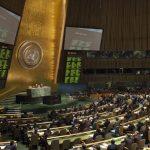 UNGA condemns Iranian regimes gross violations of human rights in Iran