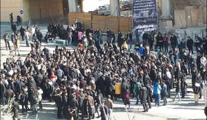 Students' protest over the car crash at Azad University