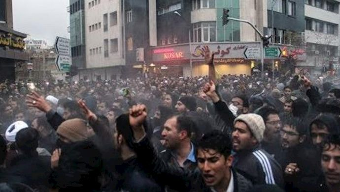 Iran Protest in various cities continued through the year