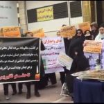 Protest by looted families in Iran
