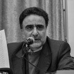 Mostafa Tajzadeh,