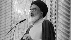 MEK the existential threat to the religious fascism ruling Iran