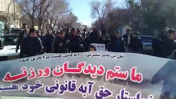 The continued Iran protest in Isfahan