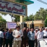 Protest by workers in Abadan
