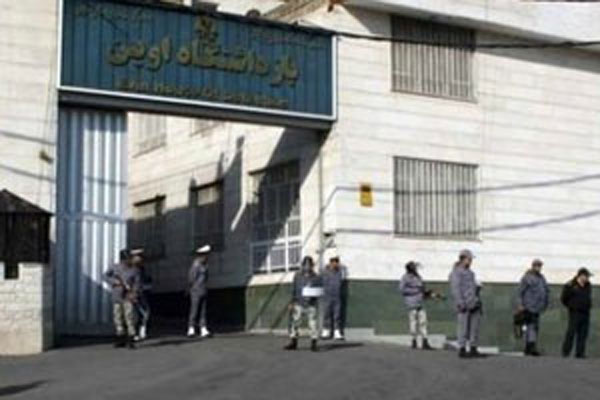 Prisoners in notorious Evin Prison suffer from harsh conditions