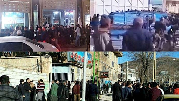 Protests in Marivan, Lordegan and Abadan