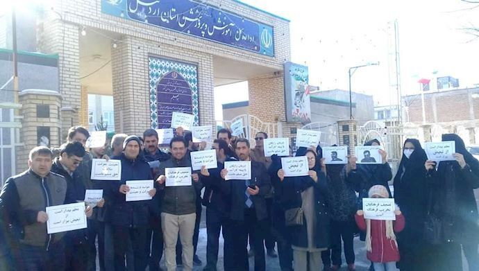 Techer's protest in Ardebil-North West Iran