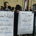 Iranian teachers protest in Sanandaj