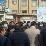 3rd day of protest by teachers across Iran