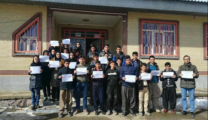 2nd Day of Nationwide teacher's strike in Iran