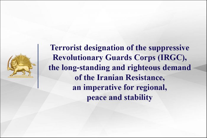 Maryam Rajavi's position on IRGC's FTO listing